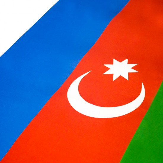 Bayraq (75*150)  Azərbaycan  qalın