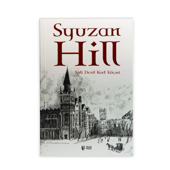 K.Sirli Devil Kort küçəsi (Syuzan Hill)
