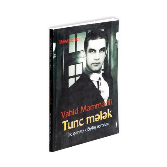 K.Tunc mələk (Vahid Məmmədli)