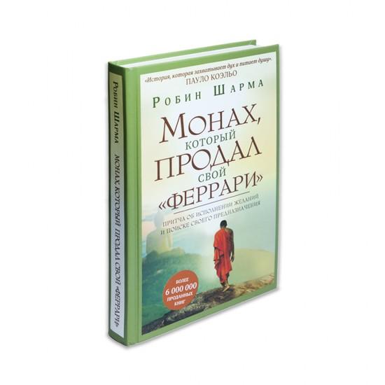 K.Monax kotoriy prodal svoy ferrari pritça ob (Şarma)