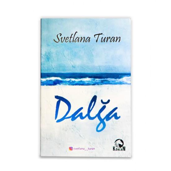 K.Dalğa(S.Turan)