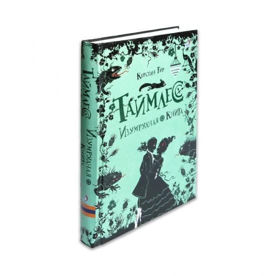 K.Taymless 3
