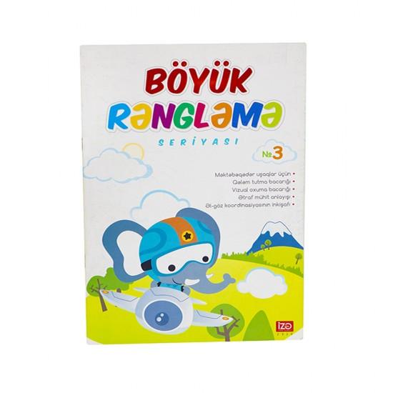 Böyük Rəngləmə №3 A4
