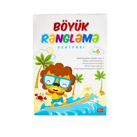 Böyük Rəngləmə №6 A4