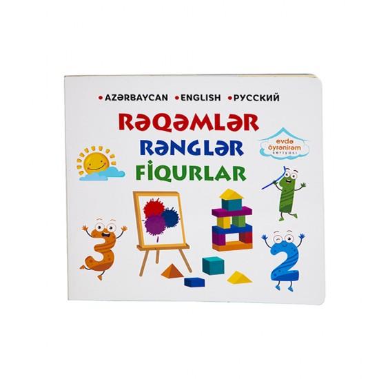 Rəqəmlər,Rənglər,Fiqurlar