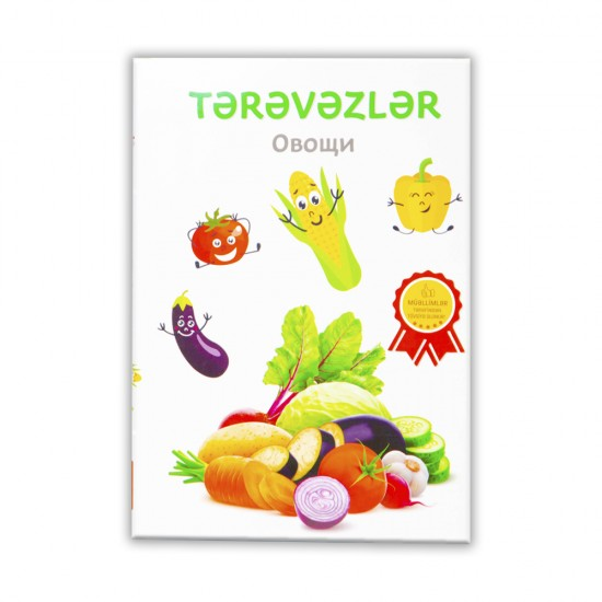 Şəkilli Kart Tərəvəzlər(Ovoşi)