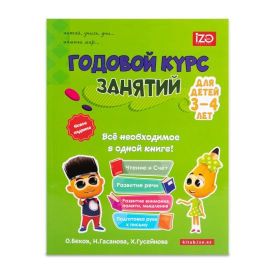 Qodovoy kurs Zanyatiy  3-4 yaş