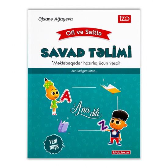 Savad Təlimi Ofi və Saitlə (Ə.Ağayeva)