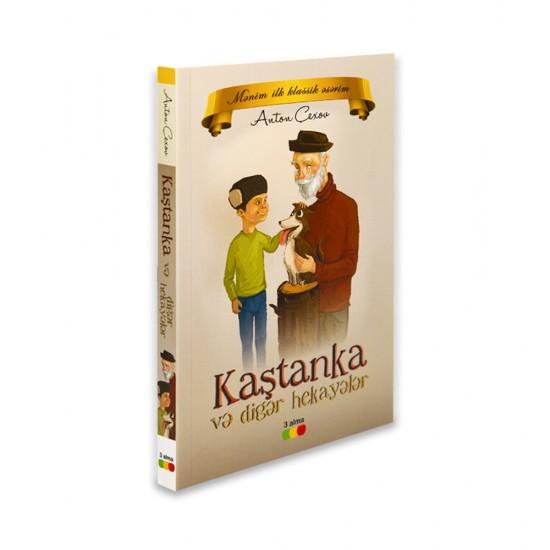 K.Kaştanka və digər hekayələr (A.Çexov)