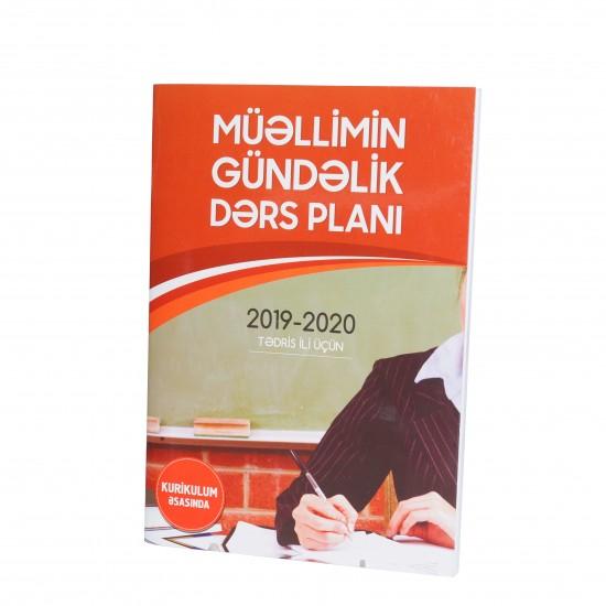 K.Müəllimin Gündəlik Dərs Planı(Edugrata)