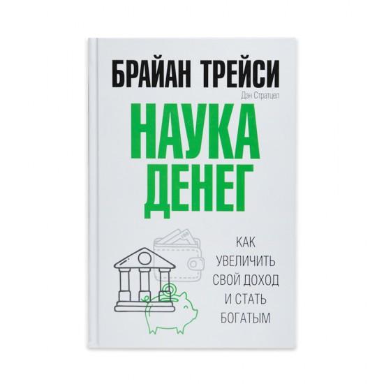 K.Nauka deneq