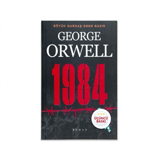 K.1984 (George Orwell)