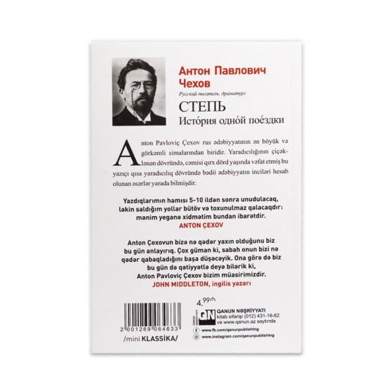 K.Çöl (Anton Çexov)