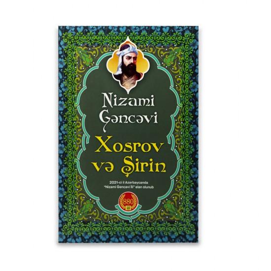 K.Xosrov və Şirin (Nizami Gəncəvi)