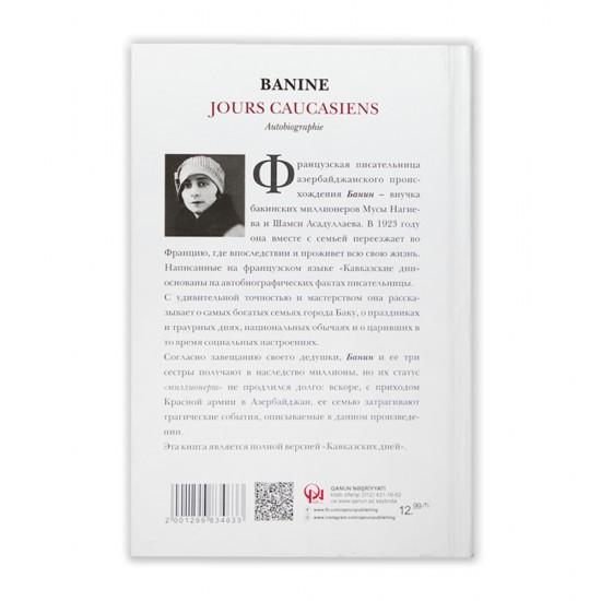 K.Kavkazskie dni (Banin)