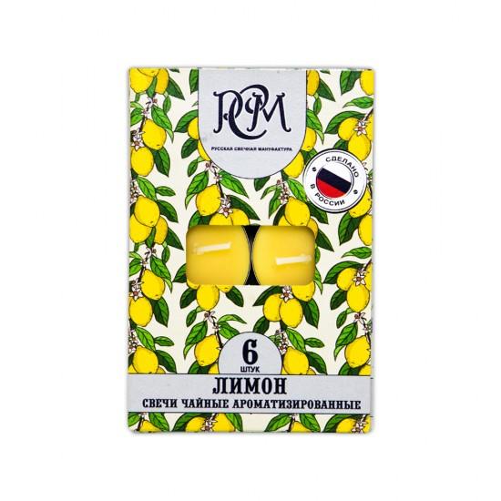 Şam 1300605 Limon 6ədədli