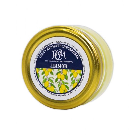 Şam 3305005 Limon 13 saat