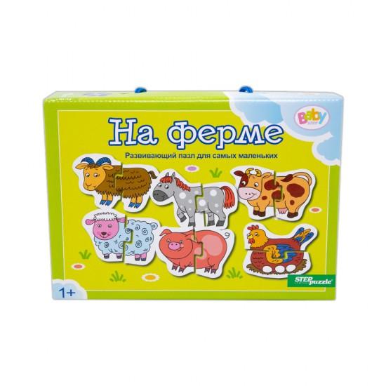 Mozaika Puzzle 70111 Na Ferme baby step