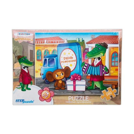 Mozaika Puzzle 72006 160ədədli Krokodil Qena