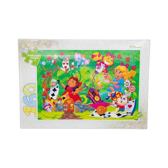 Mozaika Puzzle 72069 160ədədli Alisa və Ctrane