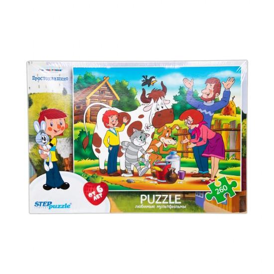 Mozaika Puzzle 74010 260ədədli Prostokvaşino