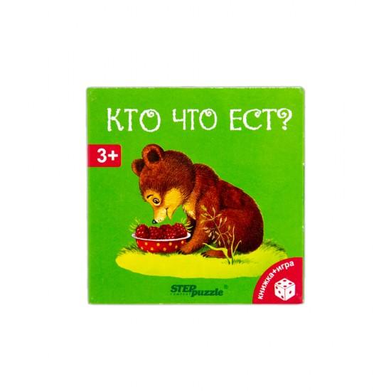 Puzzle Knijka-İqra 76172 Kto çto est (Komplekt)