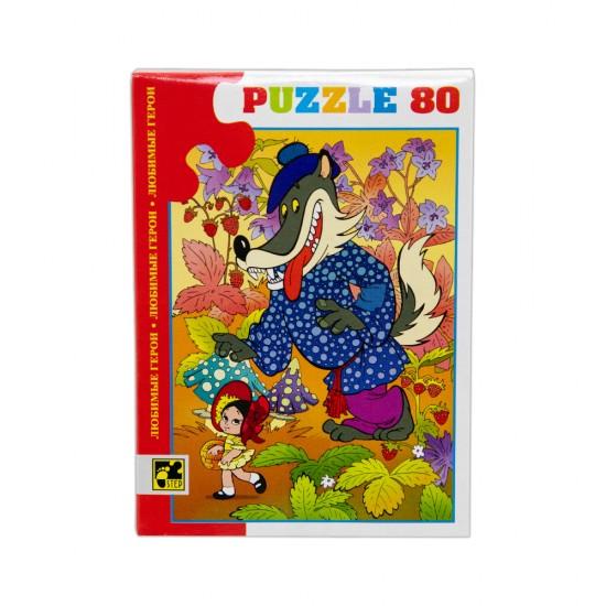 Mozaika Puzzle 77020 80ədədli Lubimıe qeroi (madaqaskar-3)
