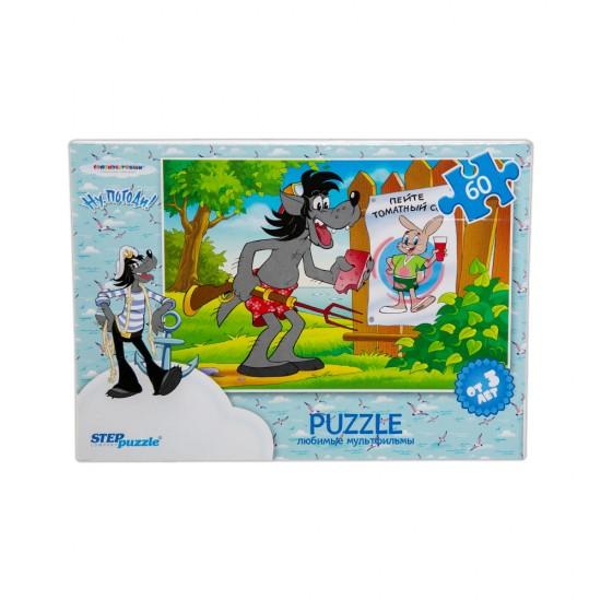 Mozaika Puzzle 81008 60ədədli Nu.Poqodi