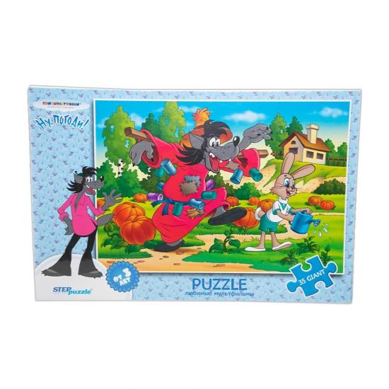 Mozaika Puzzle 91305 35ədədli Nu-poqodi