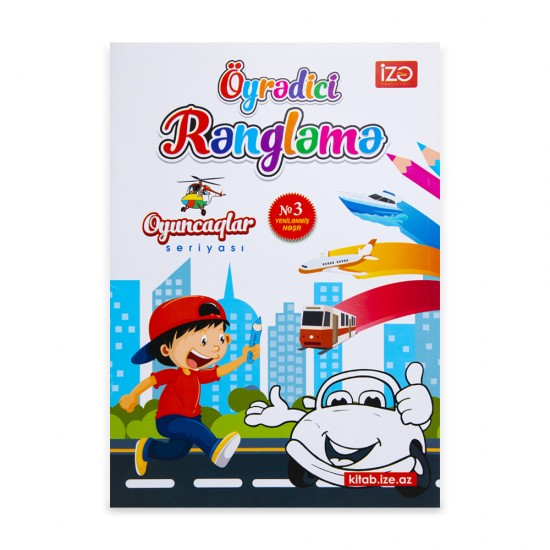 Öyrədici Rəngləmə A4  oyuncaqlar №3