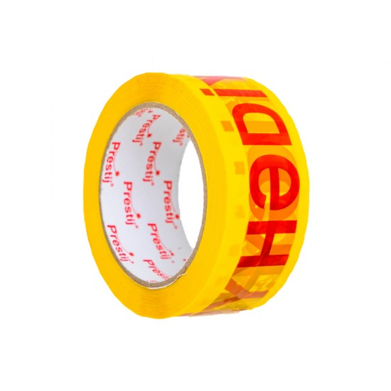 Skoç 45mm 100y Hədiyyə logolu sarı