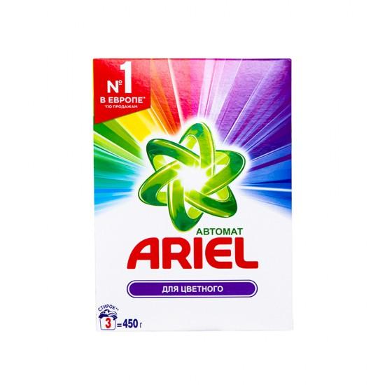Yuyucu toz Ariel rəngli avtomat 450 qr qutu